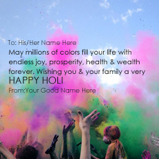 Best Holi Wish - Design your own names