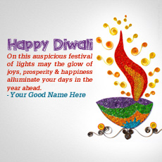 Happy Diwali Wish - Design your own names