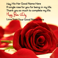 Happy Rose Day name pictures - Happy Rose Day 2015