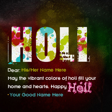 Happy Holi name pictures - Holi Greetings