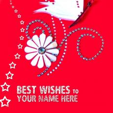 Wishes name pictures - Best Wishes to You
