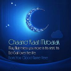 Chaand Raat Mubarak - Design your own names