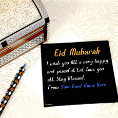 Eid ul Adha name pictures - Eid Mubarak Wish