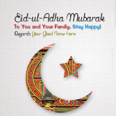Eid ul Adha Wish Card - Design your own names