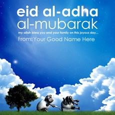 Eid ul Adha Wish - Design your own names