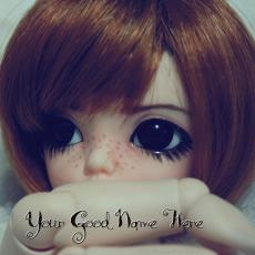 Dolls name pictures - Little Sad Doll
