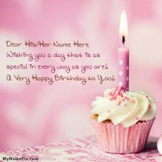 Lovely Birthday Wish - Design your own names