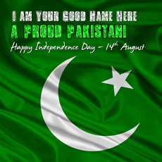 Pakistan Independence Day 2014 - Design your own names