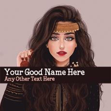Mehndi Girl Drawing - Design your own names