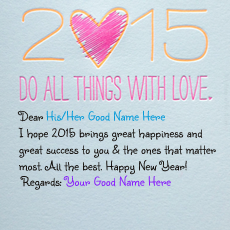 New Year Wishes name pictures - New Year 2015 Wish