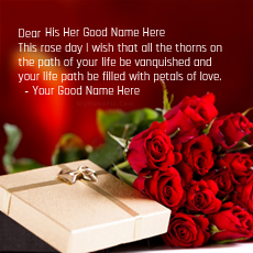 Rose Day Wishes - Design your own names