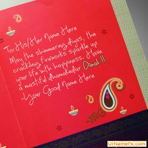 Design your own names of Diwali Greeting Card