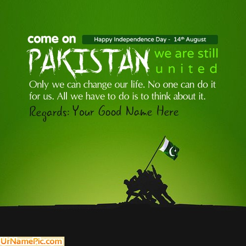 14th August Independence day Pakistan Name Picture - 14th August