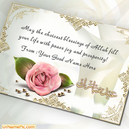 Design your own names of Beautiful Eid Wish Card