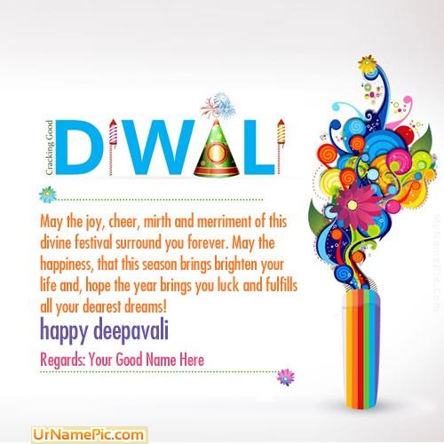 Deepwali greeting card name picture diwali greetings name generator design your own names of deepwali greeting card m4hsunfo