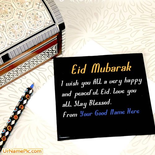 Design your own names of Eid Mubarak Wish