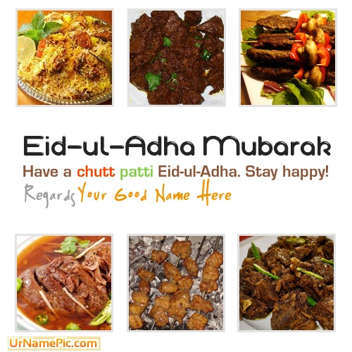 Design your own names of Eid ul Adha Mubarak