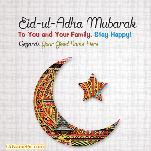 Eid ul adha wish card name picture eid ul adha name generator design your own names of eid ul adha wish card m4hsunfo